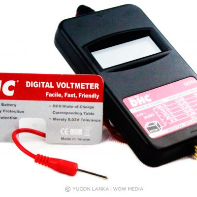dhc_charger4